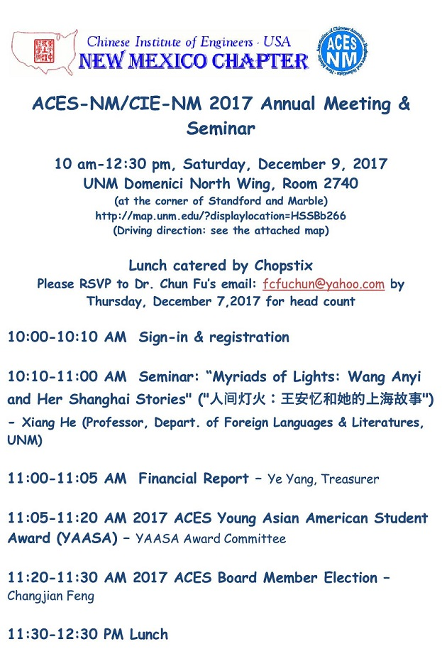 ACES-NM Annual Meeting (2017-12-09)